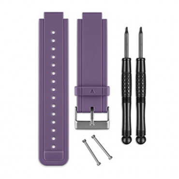 Garmin Vivoactive Replacement Band, Purple 010-12157-06